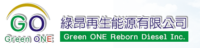 Green One Reborn Diesel Inc